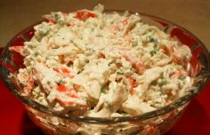 Portuguese Crab Salad Recipe