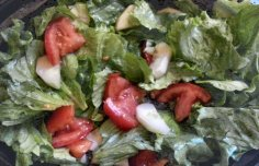 Portuguese Salad Dressing Recipe
