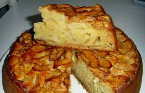 Portuguese Apple & Honey Cake Recipe