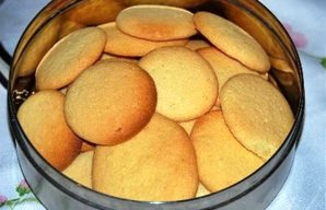 Portuguese Loures Region Cookies Recipe