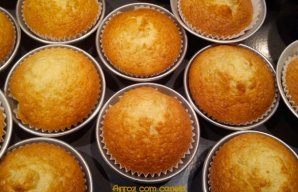 Portuguese Yogurt Cupcakes Recipe