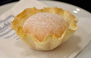Portuguese Pastéis de Santa Clara Recipe